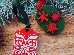Распродажа Новогодней Коллекции. Ярмарка Мастеров - ручная работа, handmade.