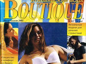 Boutique, Июль-Август 2001 г. Фото моделей. Ярмарка Мастеров - ручная работа, handmade.
