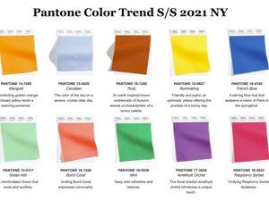 Топ 10 самых модных цветов Пантон Весна-Лето 2021 Нью-Йорка. Ярмарка Мастеров - ручная работа, handmade.