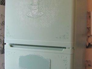 Изучаем основы декора: старый холодильник на новый лад. Ярмарка Мастеров - ручная работа, handmade.