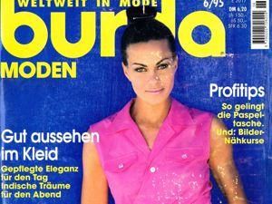 Парад моделей Burda Moden № 6/1995. Ярмарка Мастеров - ручная работа, handmade.
