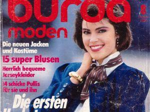 Парад моделей Burda Moden № 8/1986. Ярмарка Мастеров - ручная работа, handmade.