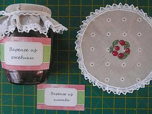 """Шьем """"одёжку"""" для варенья. Ярмарка Мастеров - ручная работа, handmade."""