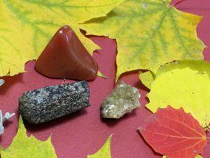 Осенняя коллекция минералов. Ярмарка Мастеров - ручная работа, handmade.
