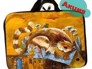 Акция на Заказ Росписи папочки  «Кот на крыше». Ярмарка Мастеров - ручная работа, handmade.