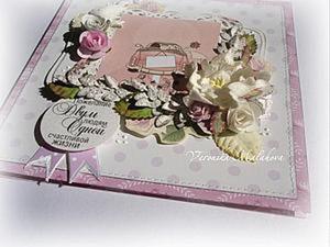 Мастер-класс по изготовлению свадебной открытки. Ярмарка Мастеров - ручная работа, handmade.