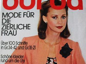 Бурда — спец. выпуск — мода для невысоких  -Лето  1981. Ярмарка Мастеров - ручная работа, handmade.