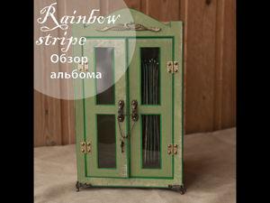 Обзор интерьерного альбома «Зеленый шкафчик» в формате видео. Ярмарка Мастеров - ручная работа, handmade.
