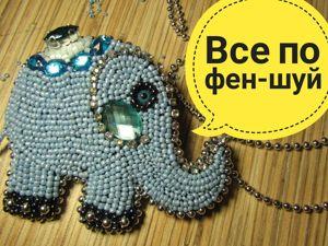 Создаем из бисера брошь Слон. Ярмарка Мастеров - ручная работа, handmade.