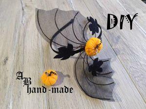 Создаем ободок на Хэллоуин. Ярмарка Мастеров - ручная работа, handmade.