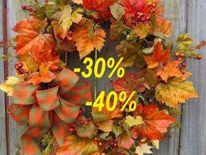 «Сказочный октябрь»  — скидки до 40%!. Ярмарка Мастеров - ручная работа, handmade.