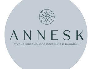 Повышение цен с 1 октября 2020 г. Ярмарка Мастеров - ручная работа, handmade.
