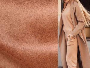 До 15 марта -15% на пальтовые ткани!. Ярмарка Мастеров - ручная работа, handmade.