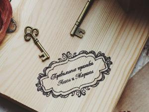 Результаты розыгрыша именных штампов 10.06.2019. Ярмарка Мастеров - ручная работа, handmade.