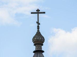 Освещение крестиков и иконок и их соответсвие православным  «Канонам». Ярмарка Мастеров - ручная работа, handmade.
