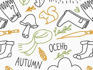 10 милых осенних фонов для творчества от Ярмарки Мастеров. Ярмарка Мастеров - ручная работа, handmade.