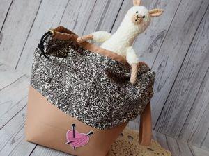 Подарочный комплект: проектная сумка и альпака. Ярмарка Мастеров - ручная работа, handmade.