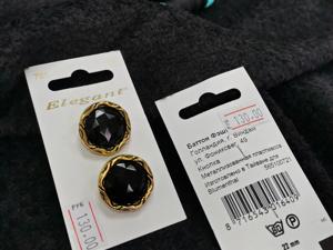 Черные пуговицы для пальто или костюма. Ярмарка Мастеров - ручная работа, handmade.