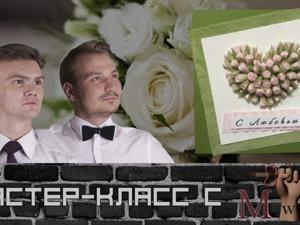Видео мастер-класс с MwH: делаем оригинальное приглашение на свадьбу. Ярмарка Мастеров - ручная работа, handmade.