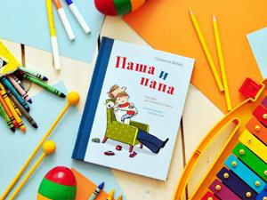 6 книг, которые перенесут вас в детство. Ярмарка Мастеров - ручная работа, handmade.