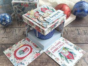Новогодний шар в подарочной упаковке. Ярмарка Мастеров - ручная работа, handmade.