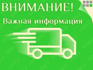 ВАЖНО: С 22.09.20 по 03.10.20 отправок и отгрузок заказов не будет. Ярмарка Мастеров - ручная работа, handmade.