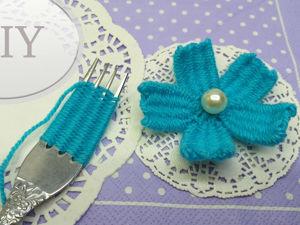 Создаем цветы из пряжи при помощи вилки. Вариант 2. Ярмарка Мастеров - ручная работа, handmade.