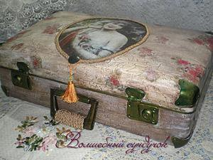 Удивительное преображение старого чемоданчика. Ярмарка Мастеров - ручная работа, handmade.