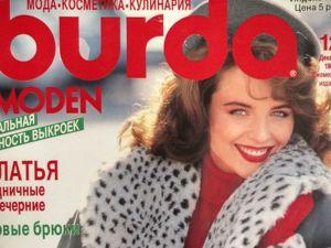 Burda Moden № 12/1989. Технические рисунки. Ярмарка Мастеров - ручная работа, handmade.