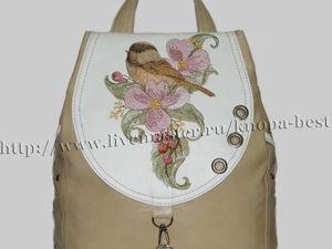 Видео мастер-класс: шьем рюкзачок из натуральной кожи. Часть 2. Ярмарка Мастеров - ручная работа, handmade.