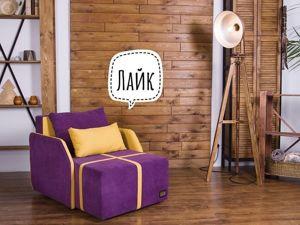 Диван  «Лайк» — давай знакомиться!. Ярмарка Мастеров - ручная работа, handmade.