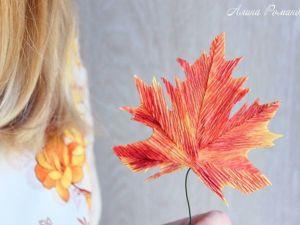 Видеоурок: создаем красивые кленовые листья из бумаги. Ярмарка Мастеров - ручная работа, handmade.