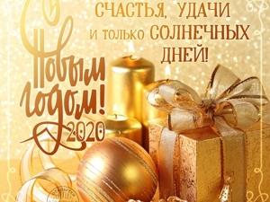 С Новым 2020 годом!!!. Ярмарка Мастеров - ручная работа, handmade.