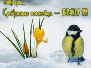 В ожидании весны( новые скидки). Ярмарка Мастеров - ручная работа, handmade.