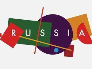 Новый туристический бренд России заставит всех выучить географию. Ярмарка Мастеров - ручная работа, handmade.