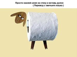 История с Одним Подарком. Ярмарка Мастеров - ручная работа, handmade.
