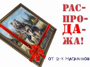 Распродажа! Налетай, не скупись, покупай живопись!. Ярмарка Мастеров - ручная работа, handmade.