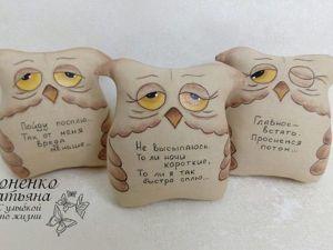 Очаровательные кофейные совята с шутливыми надписями: процесс шитья и росписи. Ярмарка Мастеров - ручная работа, handmade.