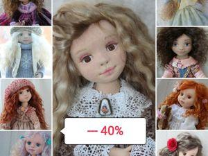Скидка 40% на всех куколок! С 23 до 29 сентября. Ярмарка Мастеров - ручная работа, handmade.