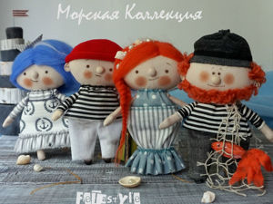 Морская коллекция до 15.06. Ярмарка Мастеров - ручная работа, handmade.
