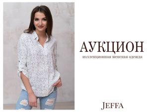 Аукцион JEFFA на блузку Анкони. Старт — 1200 рублей!. Ярмарка Мастеров - ручная работа, handmade.