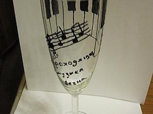 Делаем простой, но элегантный подарок: бокал с росписью. Ярмарка Мастеров - ручная работа, handmade.