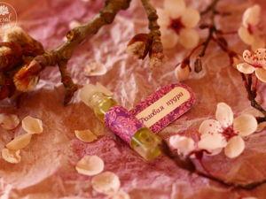 Оля-ля! Розовая пудра по специальной стоимости- 900р!. Ярмарка Мастеров - ручная работа, handmade.