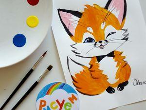 Рисуем Лисёнка с детьми. Ярмарка Мастеров - ручная работа, handmade.