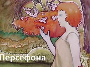 """Картина """"Персефона"""". Ярмарка Мастеров - ручная работа, handmade."""