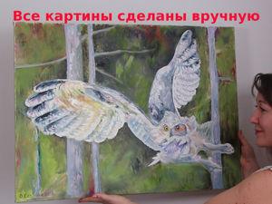 Картина маслом Полет совы бесшумен. Ярмарка Мастеров - ручная работа, handmade.