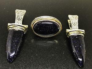 Новогодний аукцион на Серебряные серьги кольцо 925 пробы авантюрин Дубайские ночи. Ярмарка Мастеров - ручная работа, handmade.