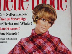 Новая мода Neue Mode 9/1967. Ярмарка Мастеров - ручная работа, handmade.