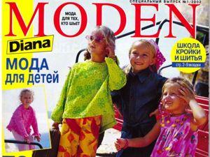 """""""Diana Moden"""", """"Мода для детей"""", № 1/2002. Фото моделей. Ярмарка Мастеров - ручная работа, handmade."""
