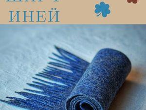 Новогодние акции на любую пару курсов!!. Ярмарка Мастеров - ручная работа, handmade.